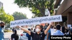 คนไทยในอเมริการ่วมชุมนุมแสดงจุดยืนต่อต้านการใช้ความรุนแรงต่อผู้ประท้วงในประเทศไทย