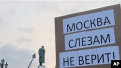 Phe đối lập biểu tình tại quảng trường Pushkin ở Moscow, Nga, thứ hai, 5/3/2012