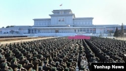 2015년 2월 13일 (금) 금수산태양궁전광장에서 결의대회를 열고 있는 북한 인민군들의 모습