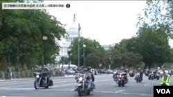 百萬部摩托車華盛頓聚集 關注軍人對國家貢獻
