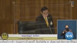 Thai PM Survives No-Confidence Vote