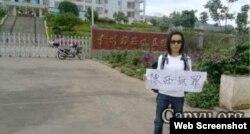 香港保釣船長楊匡在監獄外聲援陳西 (圖片來自:參與網)