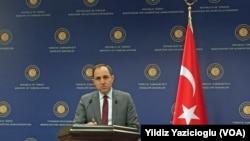 Phát ngôn viên Bộ Ngoại giao Thổ Nhĩ Kỳ Tanju Bilgic nói liên minh này muốn điều hợp những nỗ lực về quân sự, tình báo và ý thức hệ trong cuộc chiến đấu chống chống khủng bố.