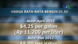 Harga Bensin di AS Terus Melonjak - Laporan VOA 21 Februari 2012