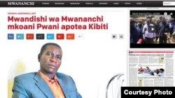 Ukurasa wa gazeti la Mwananchi