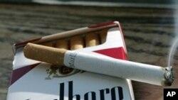 万宝路(Marlboro)香烟