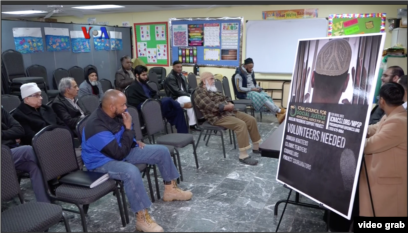 Program Dukungan Bagi Napi Muslim yang digelar oleh Organisasi Muslim Islamic Circle for North America (ICNA). (Foto: VOA/videograb)