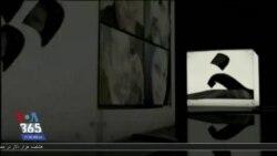 صفحه آخر: محسن فخری زاده و بمب اتمی جمهوری اسلامی
