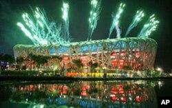 Estádio Olímpico de Pequim, uma das criações de Ai Weiwei