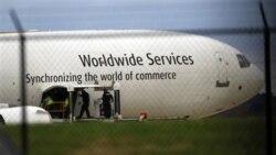 یمن در جستجوی عاملان پرونده بسته های انفجاری