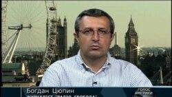 """Слідчі шукають мотиви """"українського терориста"""""""