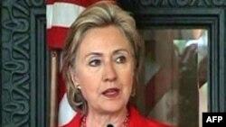 Dövlət katibi Klinton: İran beynəlxalq ictimaiyyətə sanksiyalar məsələsində çox az seçim qoyub