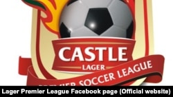 Castle Lager Premier League logo