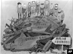 """在审判四人帮和""""林彪反党集团""""的时候,北京出现的讽刺他们的漫画。左起第四人是江青(1980年11月14日)"""