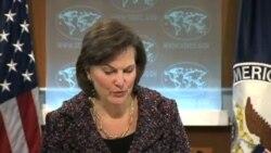 Держдеп вважає звіт по Тимошенко неповним