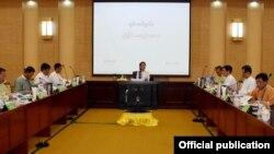 ႏိုင္ငံေတာ္အတိုင္ပင္ခံပုဂၢိဳလ္ ေဒၚေအာင္ဆန္းစုၾကည္ စြမ္းအင္မူ၀ါဒ ညႇိႏႈိင္းအစည္းအေ၀းတက္ေရာက္ ( Photo- Myanmar State Counsellor office)