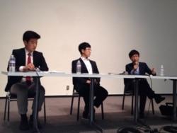 [뉴스 풍경 오디오 듣기] 미 스탠포드대학 한인학생회 주관 북한인권 강연회