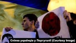 У Португалії формують сотню для захисту України. ФОТО