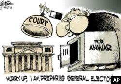 Pm control court