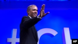 El presidente Barack Obama habló en la gala del Caucus Hispano del Congreso en 2015.