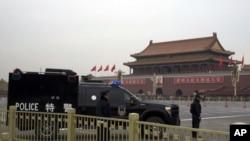 北京天安門廣場