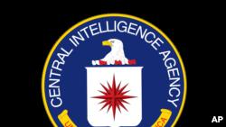 So CIA (Ajans Santal Ransèyman Lèzetazini an): se pi gwo ajans sèvis sekrè ameriken.