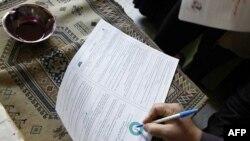 ეგვიპტეში არჩევნების დღე დაინიშნა