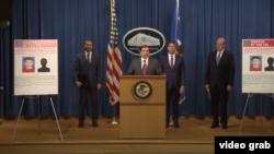 美國司法部官員宣布起訴兩名與中國政府有關的黑客。(2020年7月21日)