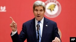 U.S. Secretary of State John Kerry delivers a speech at Korea University in Seoul, South Korea, May 18, 2015.