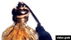 perfume and brain
