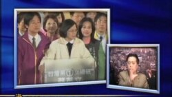 海峡论谈: 2012台湾总统大选(2)