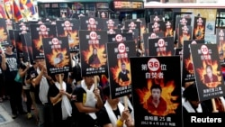 Các nhà hoạt động cầm ảnh của những người Tây Tạng tự thiêu trong một cuộc mít tinh ủng hộ Tây Tạng ở Đài Loan