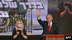 """Биньямин Нетаньяху приветствует сторонников партии """"Ликуд"""" вечером 23 марта 2021 годв"""