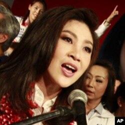Yingluck Shinawatra, Thaksin Shinawatra's sister