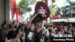 社民连等团体准备抬棺前往金紫荆广场抗议 (苹果日报图片)