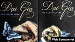 Bìa bộ tiểu thuyết gồm hai cuốn của nhà văn Thiên Sơn (ảnh: Bauxite Vetnam)