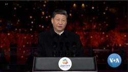 """时事大家谈:习近平打造""""亚洲命运共同体"""",美国忧心""""两种文明的冲突""""?"""