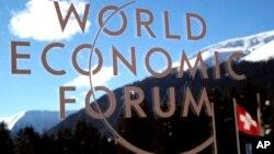 Forum Ekonomi Dunia akan diselenggarakan pada tanggal 21-24 Januari, mencakup 300 kepala negara, kepala pemerintahan dan para menteri, bersama sekitar 1.500 pemimpin bisnis dari lebih dari 140 negara (Foto: ilustrasi).