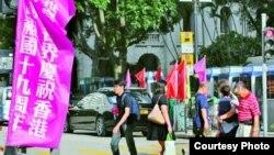 香港街头(苹果日报图片)