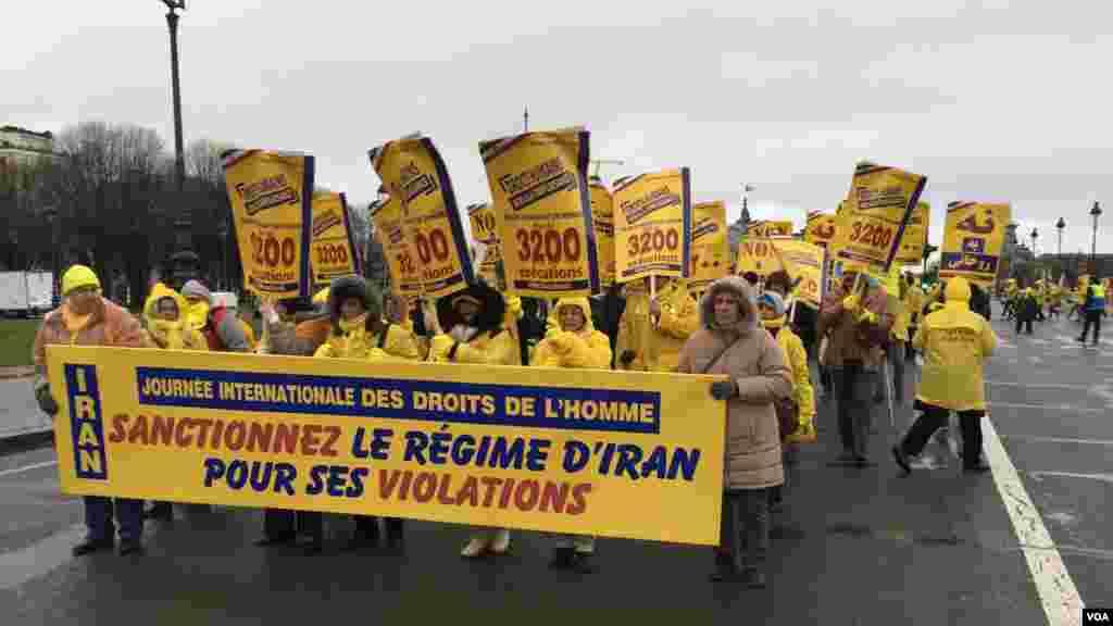 شرکت کنندگان در راهپیمایی روز جهانی حقوق بشر در پاریس به اقدامات حکومت جمهوری اسلامی ایران در نقض حقوق بشر اعتراض کردند.