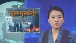 Kunleng News January 11, 2013
