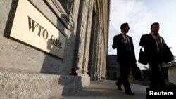 Uỷ ban của WTO tìm thấy sai lầm trong cách thức của Mỹ xác định về mức phá giá trong một vài trường hợp 'bị nhắm mục tiêu'.