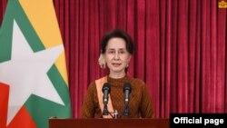 ဓါတ္ပံု- Myanmar State Counsellor Office
