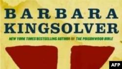 The Lacuna (Hang Ngầm Dưới Đáy Biển) - Barbara Kingsolver