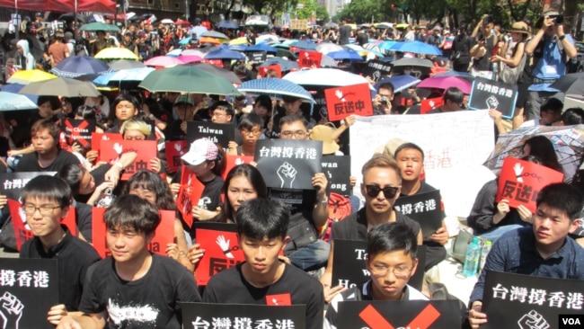 台湾公民团体2019年6月16日动员群众持续声援香港大游行。