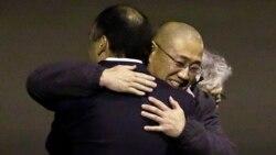 뉴스 포커스: 북 억류 미국인 석방...쿠바, 북한인권 수정안