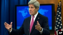 U.S. Secretary of State John Kerry presents the 2015 Country Reports on Human Rights Practices, at the State Department in Washington, April 13, 2016.