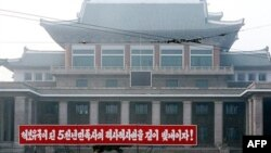 Pxenyan ko'chalarida Shimoliy Koreyaning yadroviy maqsadlarini ulug'lovchi shiorlar