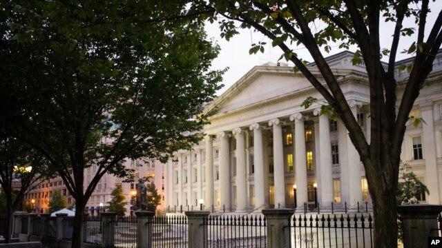 ساختمان وزارت خزانه داری آمریکا