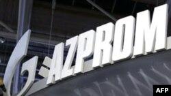 Qazprom Ukraynaya qazın qiymətinə dəyişiklik etməyəcək
